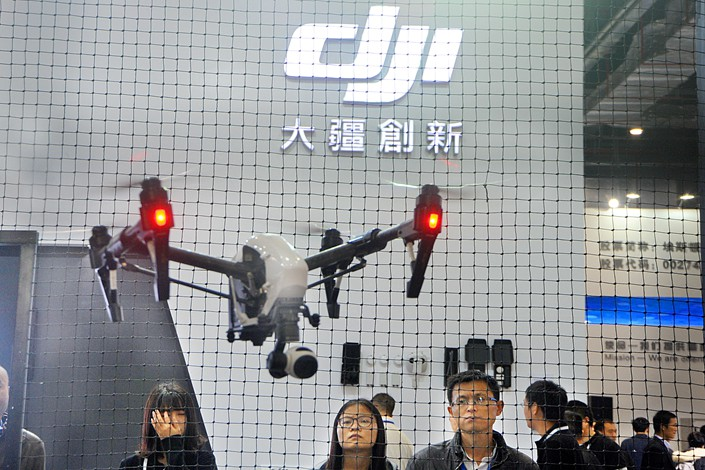 The Dajiang Innovations Technology Co (DJI) stand at the 18th China International Industry Fair in Shanghai, China, Nov. 1, 2016. Photo: IC Photo