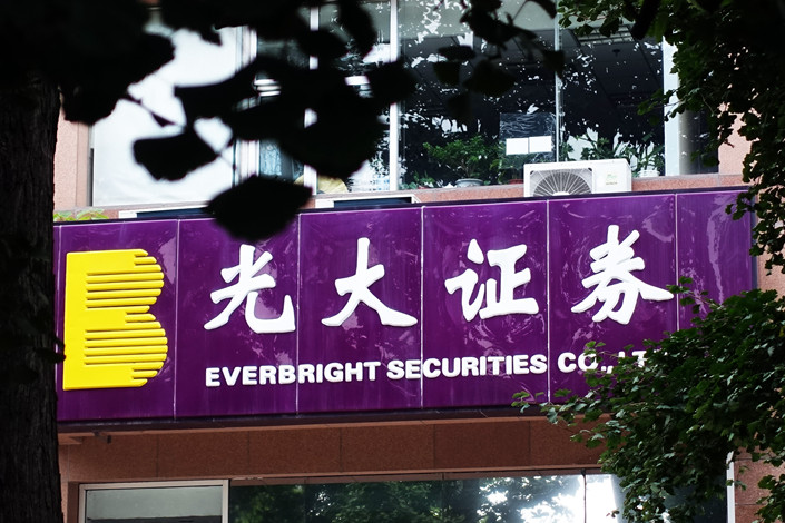 Everbright Securities Chairman Xue Feng will be succeeded by 48-year-old veteran banker Yan Jun pending regulatory approval. Photo: IC Photo