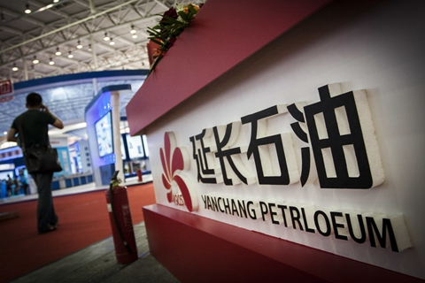 Shaanxi Yanchang Petroleum (Group) Co. Ltd. Photo: IC Photo