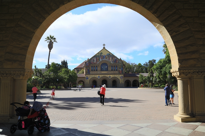 A view of Stanford University's campus on Sept. 28. Photo: IC Photo