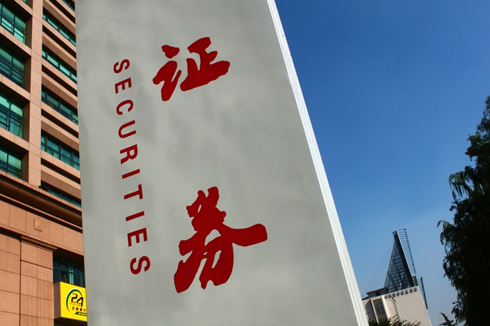 N-Securities posted a net loss of 2.9 billion yuan ($429 million) in 2018, down from a net profit of 8.8 million yuan the previous year. Photo: IC Photo