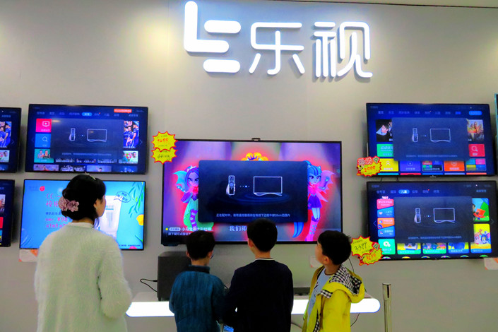 A TV made by LeTV on display at an electronics fair in Central China's Hubei province in April 2017. Photo: IC Photo