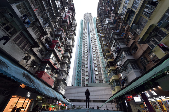 A view of the Monster Building, a location known for its incredibly dense apartment blocks, in Quarry Bay, Hong Kong, on Dec. 18. Photo: IC Photo