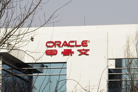 Oracle is cutting R&D jobs in China amid a business strategy shift. Photo: IC Photo