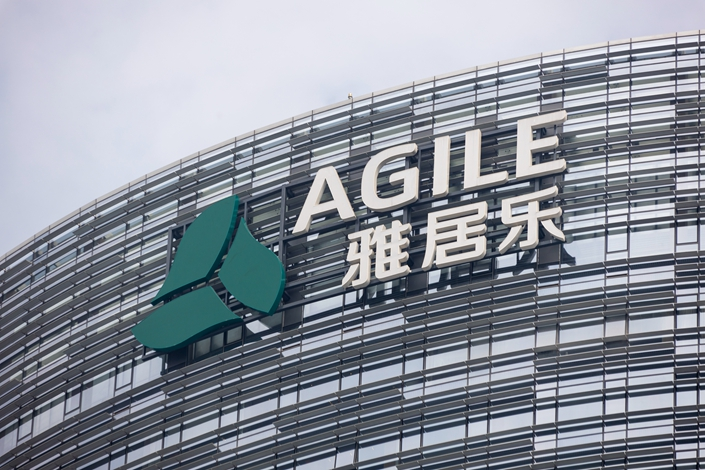Agile's headquarters in Guangzhou, Guangdong province on Jan. 27. Photo : IC Photo