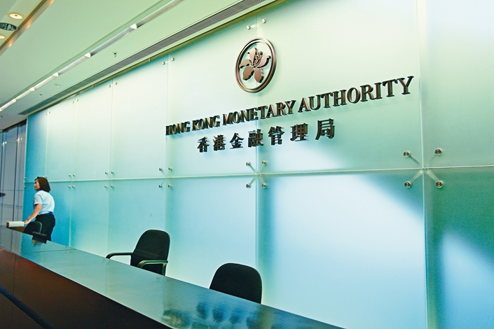 Earlier this year, the Hong Kong Monetary Authority granted virtual bank licenses to four companies, including those backed by Bank of China, JD.com and Standard Chartered Bank. Photo: IC Photo