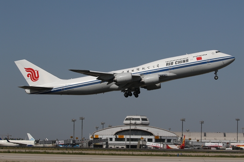 The third test flight takes off from Beijing Capital International Airport on Monday. Photo: IC Photo_Gallery: Flagship Flights Land at Beijing's New Airport