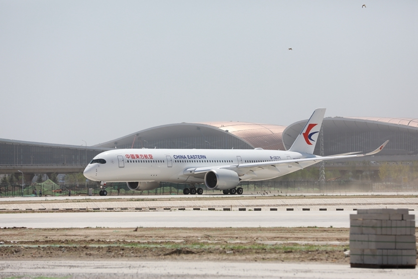 A China Eastern Airlines Airbus A350-900 taxis on the runway of Beijing Daxing International Airport. Photo: IC Photo_Gallery: Flagship Flights Land at Beijing's New Airport