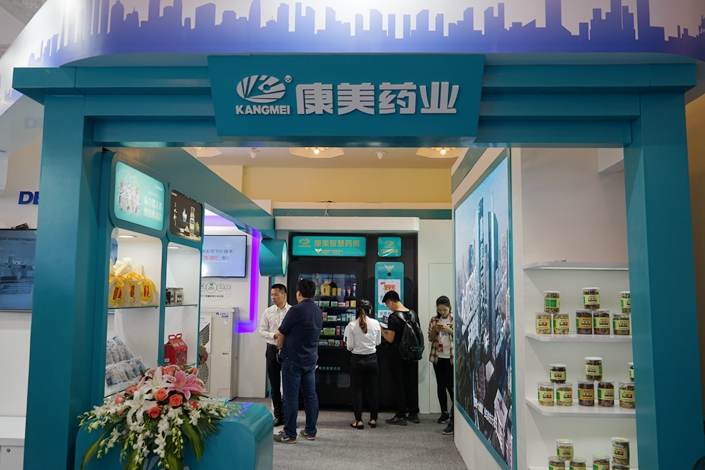GP Certified is the largest auditing company in Guangdong province and ranked 22nd in China in 2017 with revenues of 492 million yuan. Photo: IC Photo