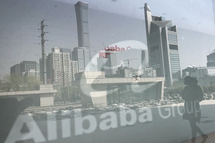 Since Alibaba initiated two waves of personnel changes and corporate restructuring after company founder Jack Ma announced his retirement, two executives have emerged as people to watch. Photo: VCG