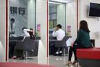 黄益平:面对创新,银行为何束手无策