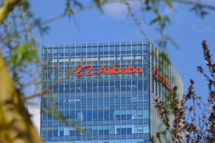 Alibaba has created a new 13-member economic steering committee as it prepares for Jack Ma's departure. Photo: VCG