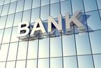 开放银行能在中国落地吗