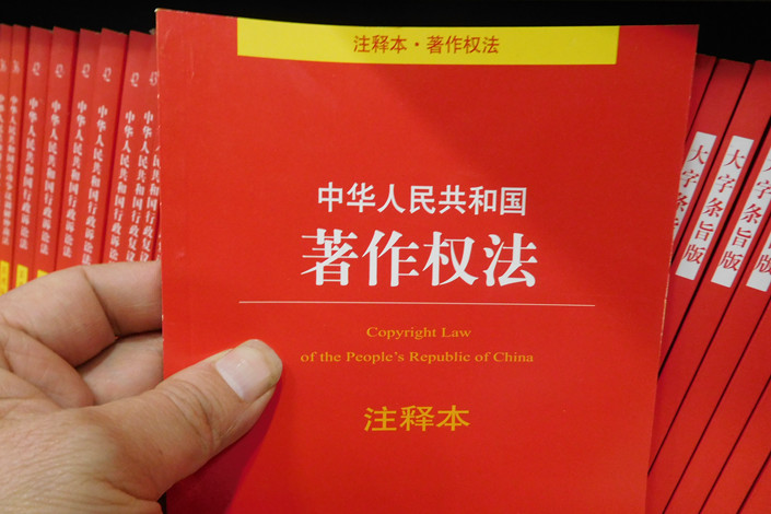 The CPPCC discussed amending China's Copyright Law at a consultation session this week. Photo: IC Photo