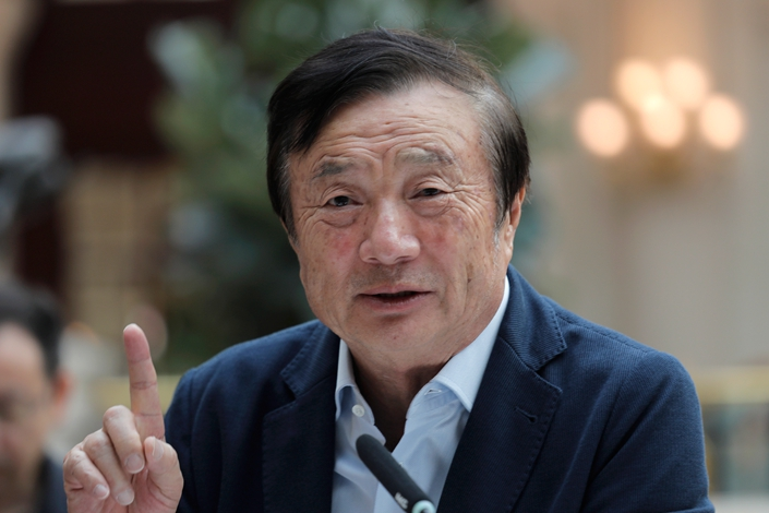 Ren Zhengfei, founder and CEO of Huawei. Photo: IC Photo