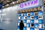 紫光集团股改再起波澜 重庆两江产业集团拟入局