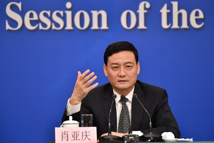 Xiao Yaqing, former director of the country's most powerful overseer of state assets, has been named head of country's State Administration for Market Regulation. Photo: VCG