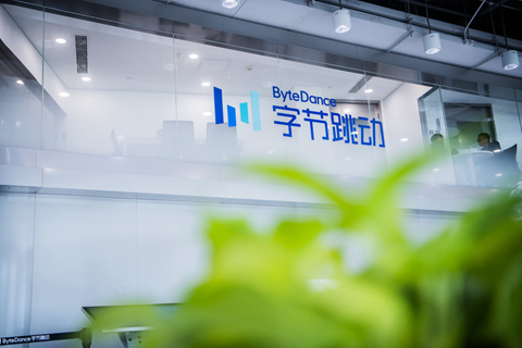 Bytedance launched a new messaging app into the social networking fray. Photo: IC Photo
