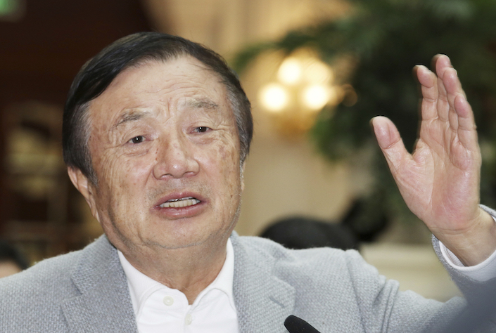 Ren Zhengfei. Photo: IC Photo