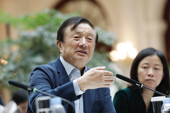 Huawei founder Ren Zhengfei. Photo: VCG