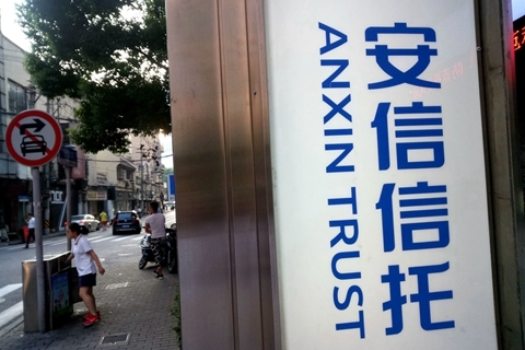 Shanghai-listed Anxin Trust & Investment Co. failed to repaid 2.8 billion yuan ($405 million) to over 1,000 investors. Photo: IC Photo