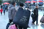 从大数据看中国都市圈人口迁移:一线城市净流出
