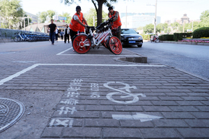Gallery: Beijing Sheds 50,000 Shared Bikes