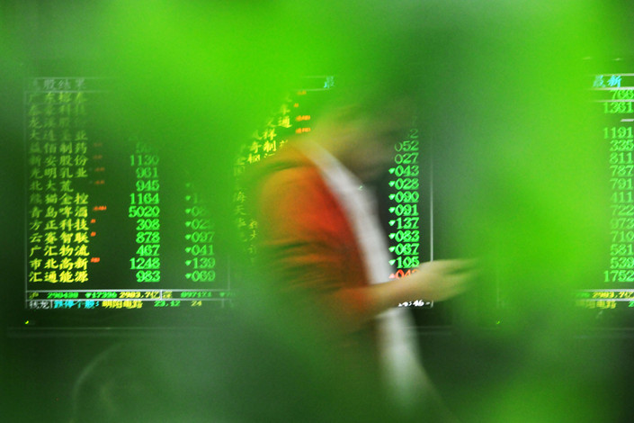 China's Securities Regulator has announced a punishment for the Inner Mongolia-based securities firm Guorong Securities, which has been heavily involved in the pledged shares business. Photo: IC Photo