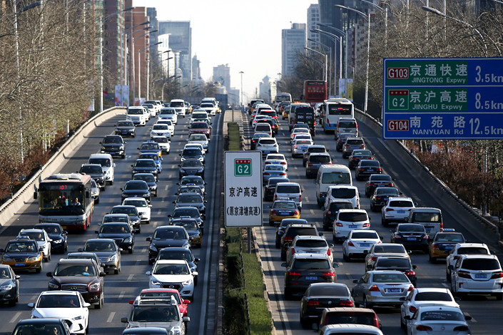 Traffic on Beijing's East Third Ring Road on April 2. Photo: VCG