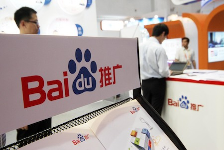 Baidu Continues Shaking Up its Management Board