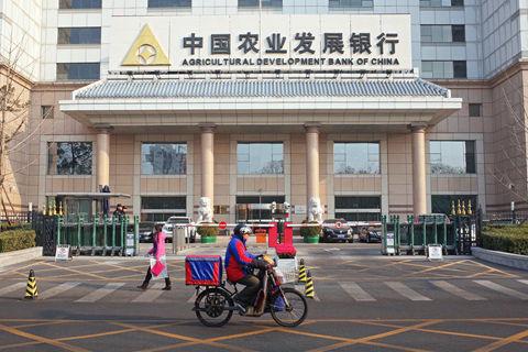 Rural Policy Bank Sells Bond to Retail Investors in Hong Kong