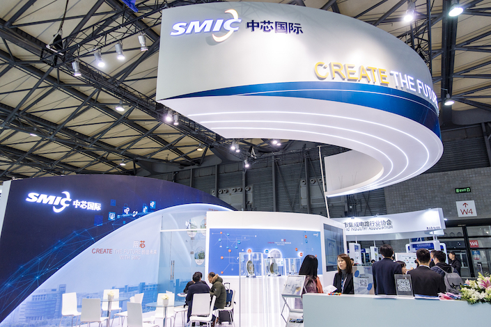 Chinese Chipmaker SMIC to Delist From NYSE, Focus on Hong Kong