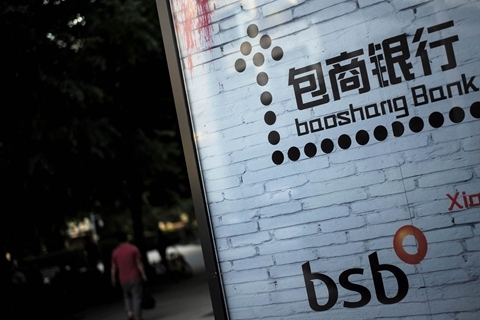 Baoshang's net profits slumped by 13.9% year-on-year to 3.1 billion yuan in the third quarter of 2017, the last time it disclosed financial data. Photo: VCG