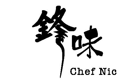 2017夏季达沃斯夜话