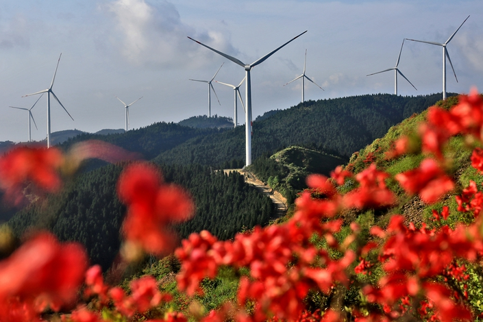 A wind farm in East China's Jiangxi province on May 4. Photo: VCG