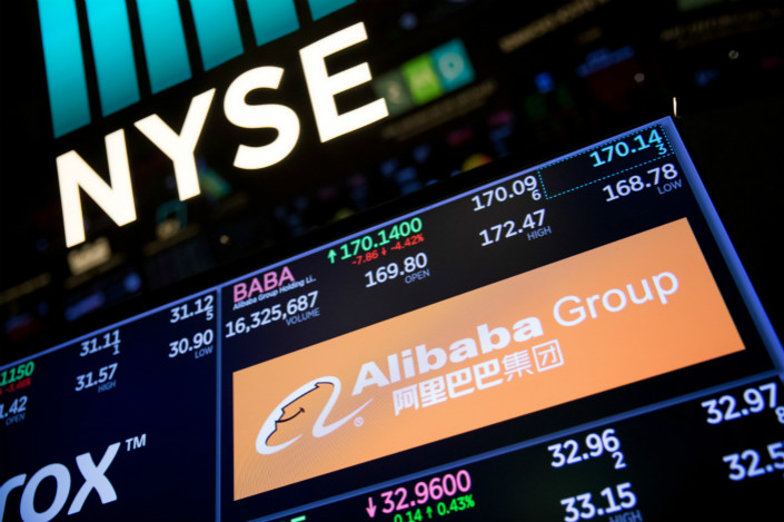 Alibaba eyes $12.9b Hong Kong IPO after setting price