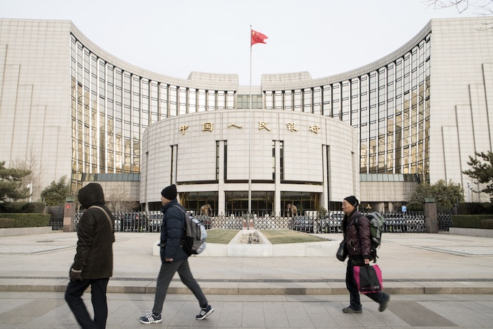 The People's Bank of China proposed criteria and rules governing financial holding companies. Photo: VCG