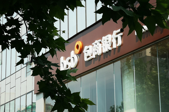 A branch of Baoshang Bank in Beijing on May 25. Photo: IC Photo