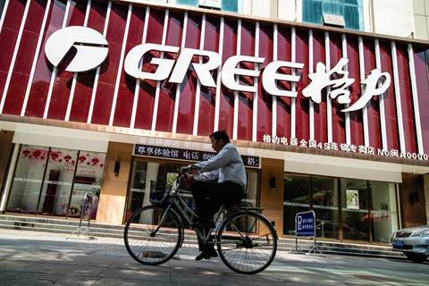 The Zhuhai government has high hopes for the Gree equity sale. Photo: VCG