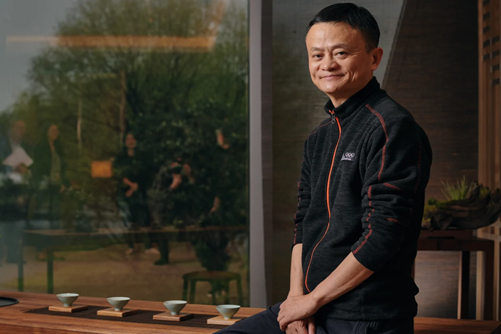 eecf4e133 Jack Ma: My Life After Alibaba - Caixin Global