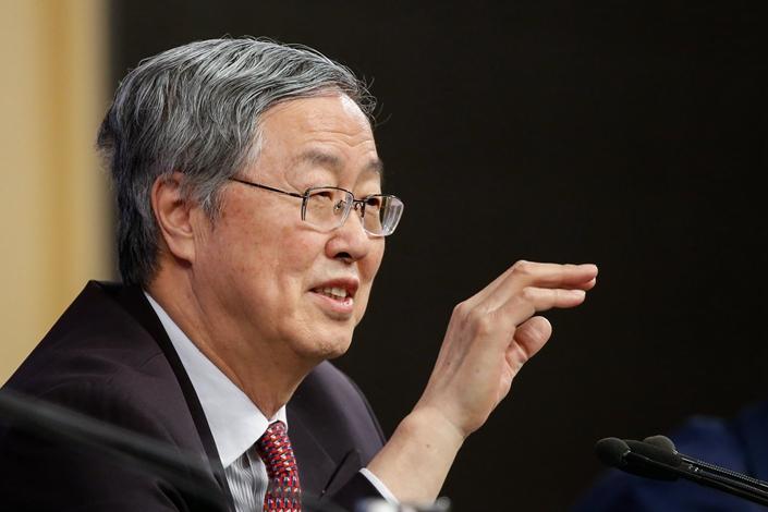 Zhou Xiaochuan. Photo: IC Photo