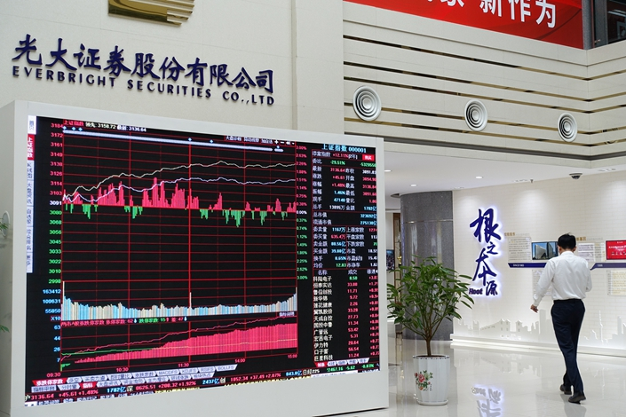 Everbright Securities in Shanghai, on May 07, 2018. Photo: VCG