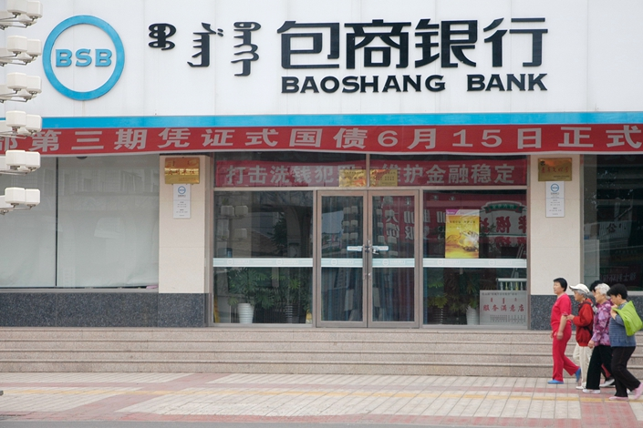 Regulators assumed control of Baoshang Bank, a small lender based in Baotou in the Inner Mongolia autonomous region, on May 24. Photo IC Photo