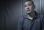 """兰州""""二号首长""""金晋哲受审 市委书记秘书与情人被控受贿2000余万"""