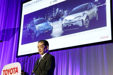 Shigeki Terashi, Executive Vice President of Toyota. Photo: VCG.