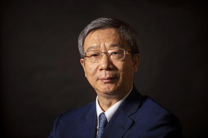 Yi Gang. Photographer: Qilai Shen/Bloomberg