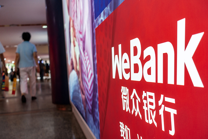 A WeBank advertisement in Shanghai on Sept. 21. Photo: VCG