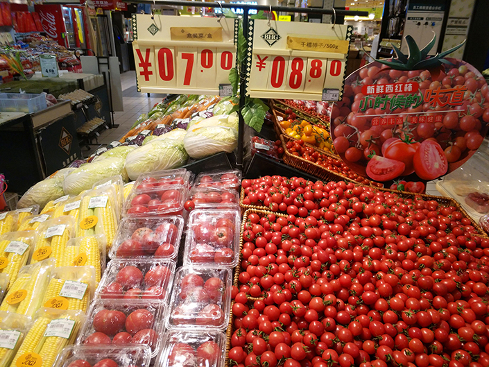 Produce sits on sale at a shopping mall in Beijing on May 31. Photo: VCG