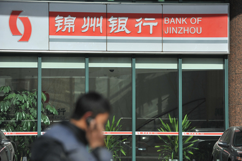 Jinzhou bank's CDs will be the first interbank CDs issued under the CRMW initiative. Photo: VCG