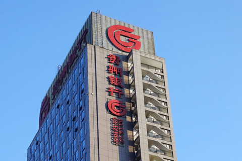 Bank of Guizhou disclosed it had 1.45 billion yuan of deposits in Baoshang Bank as of the end of March. Photo: VCG